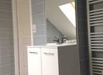 Location Appartement 2 pièces 46m² Amiens (80000) - Photo 5