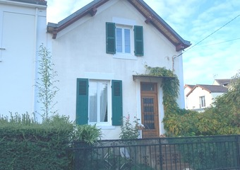 Vente Maison 4 pièces 80m² Bellerive-sur-Allier (03700) - Photo 1