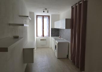 Vente Appartement 1 pièce 42m² Saint-Marcellin (38160) - photo