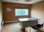 Sale Office 14 rooms 600m² Agen (47000) - Photo 4