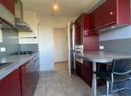 Vente Appartement 4 pièces 75m² MONTELIMAR - Photo 5
