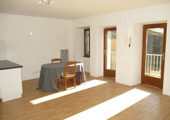 Location Appartement 3 pièces 58m² Rumilly (74150) - Photo 1
