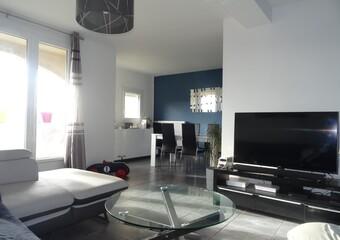 Vente Appartement 4 pièces 72m² Romans-sur-Isère (26100) - Photo 1