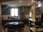 Vente Maison 5 pièces 100m² Pradines (42630) - Photo 2