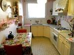 Vente Appartement 3 pièces 64m² Oullins (69600) - Photo 5