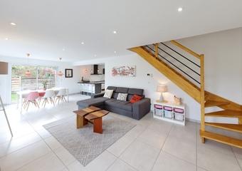 Vente Maison 5 pièces 120m² Montbonnot-Saint-Martin (38330) - Photo 1