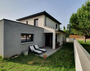 Vente Maison 5 pièces 124m² Montélimar (26200) - photo