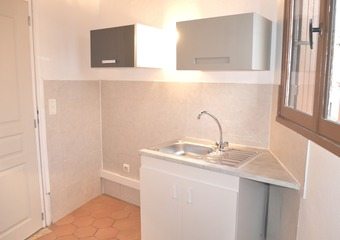 Location Appartement 2 pièces 37m² Saint-Laurent-de-la-Salanque (66250) - Photo 1