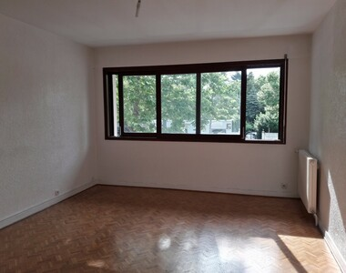 Location Appartement 3 pièces 84m² Grenoble (38100) - photo