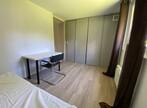Location Appartement 1 pièce 13m² Saint-Martin-d'Hères (38400) - Photo 1