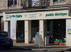 Sale Business LUXEUIL LES BAINS - Photo 1