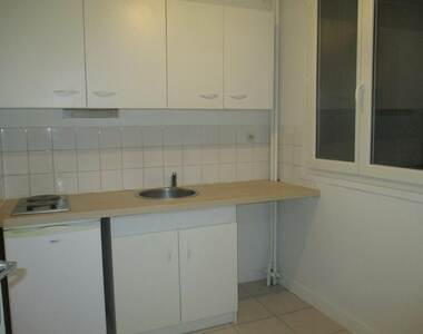 Location Appartement 1 pièce 20m² Saint-Priest (69800) - photo