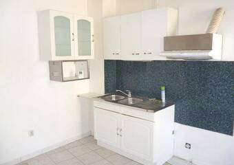 Vente Appartement 3 pièces 47m² Saint-Georges-de-Reneins (69830) - photo