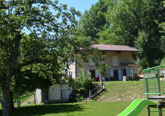 Vente Maison 6 pièces 165m² Plan (38590) - Photo 1