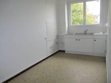 Location Appartement 3 pièces 62m² Brive-la-Gaillarde (19100) - photo