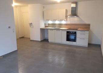 Location Appartement 3 pièces 58m² Thonon-les-Bains (74200) - Photo 1
