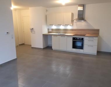 Location Appartement 3 pièces 58m² Thonon-les-Bains (74200) - photo