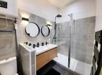 Vente Appartement 3 pièces 74m² Nantes (44000) - Photo 4