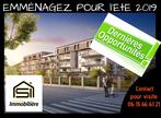 Le Domaine Des Cygnes Vizille (38220) - Photo 1