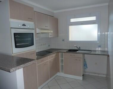 Vente Appartement 3 pièces 43m² Saint-Soupplets (77165) - photo
