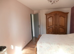 Sale House 5 rooms 130m² BREUREY LES FAVERNEY - Photo 5