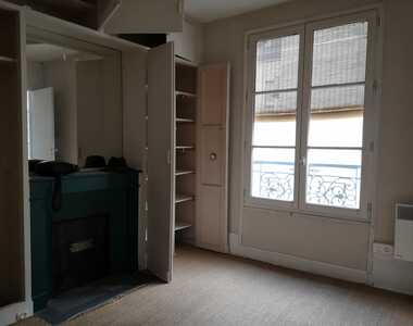 Location Appartement 2 pièces 57m² Paris 09 (75009) - photo