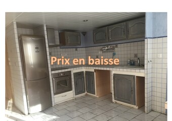 Sale House 6 rooms 120m² Châtillon-Saint-Jean (26750) - photo