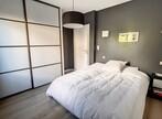 Vente Maison 7 pièces 182m² Seyssinet-Pariset (38170) - Photo 14