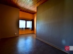 Vente Maison 5 pièces 88m² Lucinges (74380) - Photo 5