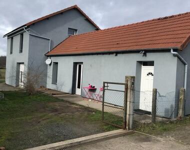 Vente Maison 5 pièces 140m² Serbannes (03700) - photo