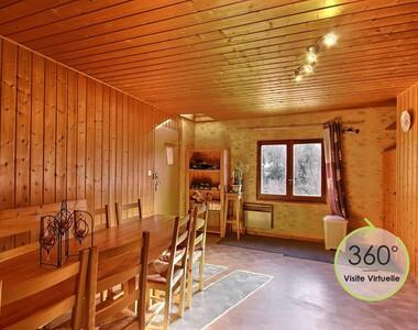 Sale House 5 rooms 120m² LANDRY - photo