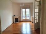 Location Appartement 4 pièces 9 170m² Vichy (03200) - Photo 3
