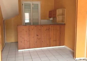 Vente Maison 47m² Le Havre (76600) - Photo 1