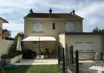 Vente Maison 4 pièces 130m² Bellerive-sur-Allier (03700) - Photo 1