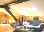 Vente Appartement 2 pièces 58m² Annemasse (74100) - Photo 3