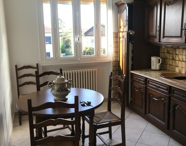 Vente Maison 5 pièces 104m² Saint-Priest (69800) - photo
