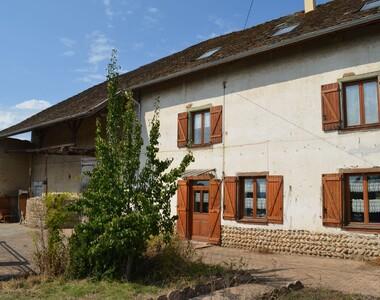 Vente Maison 7 pièces 210m² Bévenais (38690) - photo