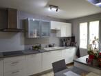 Vente Maison 5 pièces 90m² 5 KM EGREVILLE - Photo 6