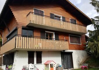 Vente Maison 10 pièces 253m² Albens (73410) - photo