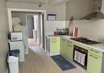 Vente Maison 154m² Cusset (03300) - Photo 1