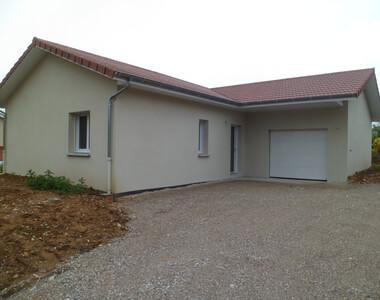Location Maison 4 pièces 89m² Luzinay (38200) - photo