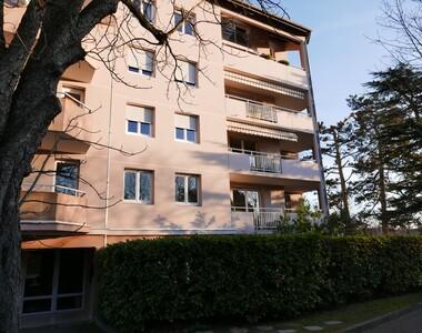 Location Appartement 1 pièce Lyon 05 (69005) - photo