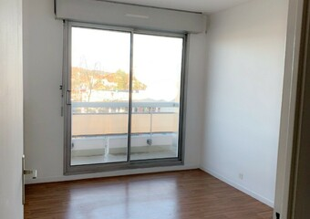 Vente Appartement 2 pièces 45m² Bellerive-sur-Allier (03700) - photo