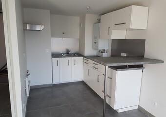 Location Appartement 2 pièces 42m² Saint-Martin-le-Vinoux (38950) - Photo 1