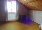 Vente Maison 5 pièces 74m² Villiers-au-Bouin (37330) - Photo 6
