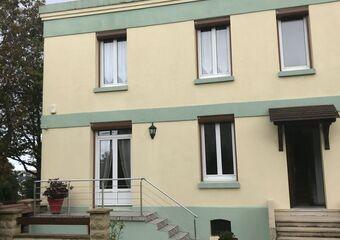 Vente Maison 5 pièces 100m² Le Havre (76610) - Photo 1