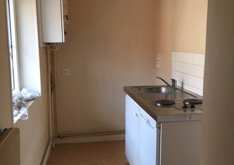 Location Appartement 2 pièces Saint-Denis-de-Cabanne (42750) - Photo 1