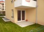 Location Appartement 2 pièces 43m² Bron (69500) - Photo 4