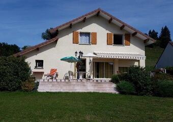 Vente Maison 7 pièces 136m² Montferrat (38620) - Photo 1