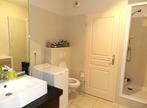 Vente Appartement 2 pièces 46m² Voiron (38500) - Photo 7
